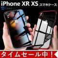iPhone XR ケース iPh...