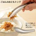 オークス レイエ Leye ごはんのおともトング LS1536 トング ミニ キッチン用品 ミニトン...