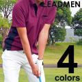 ゴルフ/メンズウェアー/ポロシャツ  カジュアルウェアーのポロシャツとしても活用できるしっかりとした...