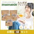 たんぽぽ茶 ママニック たんぽぽブレンドティー 30包入り 3袋セット 妊活 妊娠 授乳期 しょうが...