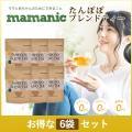たんぽぽ茶 ママニック たんぽぽブレンドティー 30包入り 6袋セット 妊活 妊娠 授乳期  しょう...