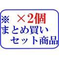 X2個セット ナプラ アクティブフリー スタイリングワックス06 ファイバーハード 100g