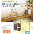 ベッドガード 2個組 ベッド 柵 フェンス 軽量 ポケット付きのベッドガード 布団のずり落ち防止 ズ...