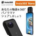 Insta360 (TM) Nano ...