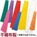 縫製済の不織布タイプ。(※不織布は繊維を織らずに絡み合わせたシート状の素材です)。サイズ:幅/約40...