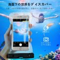 Mpow 防水ケース スマホ用 iPhone Xs Max/XR/X/8など対応 海水浴 潜水 お風...