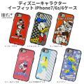 ディズニーキャラクター/IIIIfi+(R)(イーフィット) iPhone8/7/6s/6対応ケース...