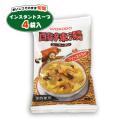WAKODO 酸辣湯(スーラータン) 4袋 送料無料 お試し バラ売り スープ  乾燥スープ