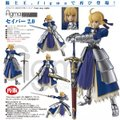 Fate/stay night  fig...