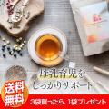 母乳 育児 お茶 maima ブレンドティ 厳選10種の無添加素材 たんぽぽ茶 黒豆茶 とうもろこし...
