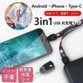 ストラップ モバイル充電器 MicroUSB 充電ケーブル スマホ  ストラップ 携帯 便利 おしゃ...
