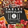 ハロウィン チョコレート 高級 お取り寄せ チョコ まとめ買い スイーツ ギフト 2020 ブランド...