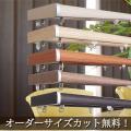 カーテンレール1.82mダブル (プロ仕様/タチカワブラインド製ファンティア) 木目柄8色 ★オーダ...