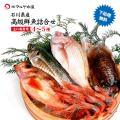 石川県で水揚げされた旬の魚介類からお刺身用を中心に4〜5種類詰め合わせてお届けします。 美味しい魚だ...