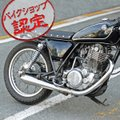 YAMAHA ヤマハ SR400(2H6)'79-'87 SR400(1JR)'85-'00 SR4...
