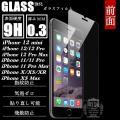 ガラスフィルム iPhon...