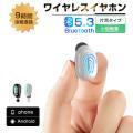 【超長時間使用】  Bluetooth4.1にバージョンアップして、もっと省電力になりました。60m...