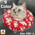 ソフトエリザベスカラー 猫用 犬用 エリザベスカラー ドッグ キャット 猫 犬 ペット用品 もこもこ...