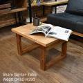 ローテーブル センターテーブル シェア 600幅 (一枚板仕様) 無垢材天板&脚部 北欧 西海岸 ブ...