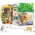本商品はミニチュアのドールハウスの手作りキットになります。子猫が待つ可愛いお洒落なお部屋のドールハウ...