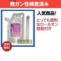 ロールオン容器は液体を入れて、使うための容器です。木酢液クリアを入れてお使いください。 (もちろん、...