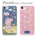 ・対応機種…iPhone8(4.7インチモデル)       iPhone7(4.7インチモデル) ...