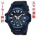 カシオ Gショック ソーラー時計 メンズ 腕時計 CASIO G-SHOCK GR-B100-1A2...