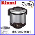 リンナイ ガス炊飯器 こがまる 電子ジャー機能付 型番: RR-030VM(DB) 色:ダークブラウ...