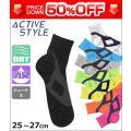 商品番号:ASC402  ACTIVE STYLE スポーツ アーチサポート メンズソックス ショー...