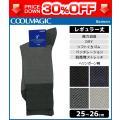 商品番号:CGK010  COOLMAGIC クールマジック ビジネス メンズソックス レギュラー丈...