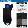 商品番号:CGK013  COOLMAGIC クールマジック ビジネス メンズソックス ショート丈 ...
