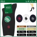 商品番号:PL0371  POLO ポロ スクール キッズソックス 男女兼用 子供用 レギュラー丈 ...