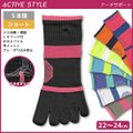 商品番号:STK504  ACTIVE STYLE スポーツ レディースソックス 5本指 ショート丈...