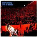 【中古】DEEP PURPLE ディープ・パープル / LIVE IN JAPAN〔CD〕