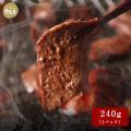 ホルモン/肉の日/B級グルメ/ハツ (焼肉 焼き肉 バーベキュ-) -牛の心臓/BBQ/バーベキュー...