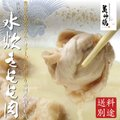 博多/水炊き/セット/鶏/鍋/鳥/コラーゲン/つくね/とり/鳥肉/ギフト/贈り物/スープ/鍋料理/お...