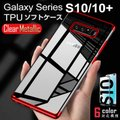 Galaxy s10 ケース Ga...
