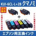 Myink インクカートリッジ EPSON(エプソン)KUI 互換 ( クマノミ 互換 ) KUI-...