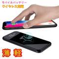 ●PSE認証 済み モバイルバッテリー Qi ワイヤレス 充電 12000mAh 無線と有線 薄型 ...