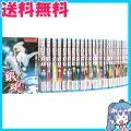 銀魂 ぎんたま コミック 1〜30巻 セット  (ジャンプコミックス)
