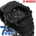 7年保証キャンペーン カシオ Gショック ベーシック クオーツ アラーム メンズ 腕時計 G-100...