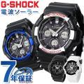 7年保証キャンペーン G-SHOCK 電波 ソーラー 電波時計 G-SHOCK-GAW-100 アナ...