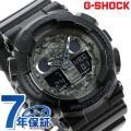 7年保証キャンペーン G-SHOCK カモフラージュダイアルシリーズ メンズ 腕時計 GA-100C...