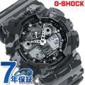 7年保証キャンペーン G-SHOCK カモフラージュシリーズ クオーツ メンズ 腕時計 GA-100...
