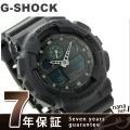 7年保証キャンペーン G-SHOCK ミリタリーブラック・シリーズ メンズ 腕時計 GA-100MB...