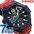 7年保証キャンペーン G-SHOCK スカイコックピット メンズ 腕時計 GA-1100-2ADR ...