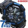 7年保証キャンペーン G-SHOCK スカイコックピット クオーツ メンズ 腕時計 GA-1100-...