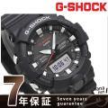 7年保証キャンペーン カシオ Gショック ベーシック デュアルタイム クオーツ メンズ 腕時計 GA...