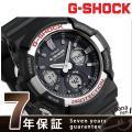 7年保証キャンペーン カシオ Gショック 海外モデル スタンダード ソーラー メンズ 腕時計 GAS...