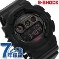 7年保証キャンペーン G-SHOCK ミリタリーブラック・シリーズ メンズ 腕時計 GD-120MB...
